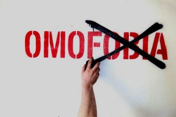 """PD provincia Pescara: """"Ci opporremo alla manifestazione omofoba"""""""